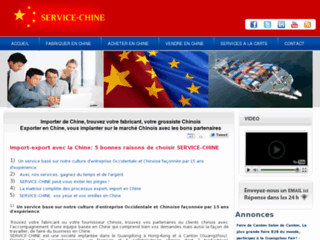 http://www.service-chine.com/