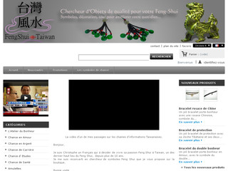http://www.fengshui-taiwan.com/