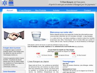 http://www.mon-eau-kangen.com/