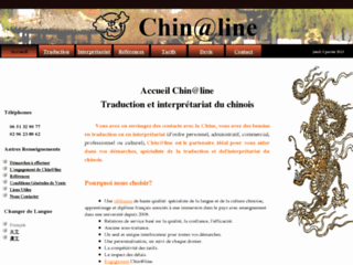 http://www.chinaline.fr/