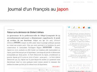 http://www.francois-delbrayelle.fr/blog-japon