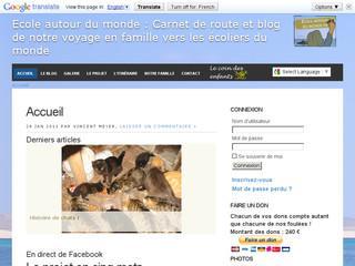 http://www.ecole-autour-du-monde.fr/