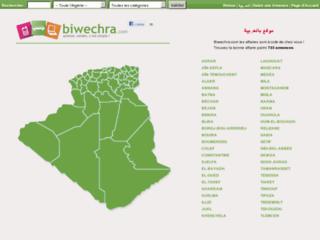 http://www.biwechra.com/