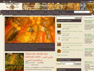 http://www.cuisinemarocaineaz.com/