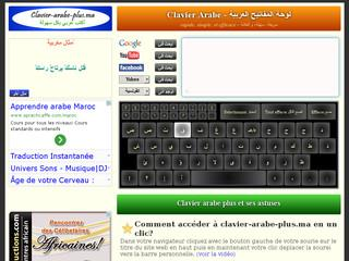http://www.clavier-arabe-plus.ma/