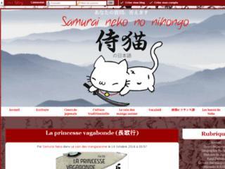 http://samurai-neko-no-nihongo.eklablog.com/