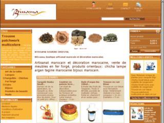 http://www.souk-artisanat-marocain.com/
