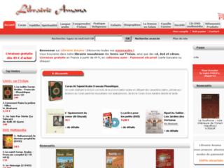http://www.librairieamana.com/
