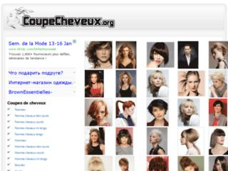 http://www.coupe-cheveux.org/