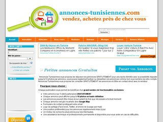 http://www.annonces-tunisiennes.com/